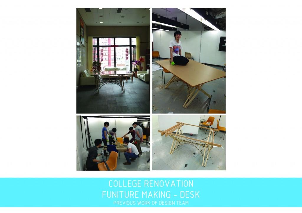 design team info-07