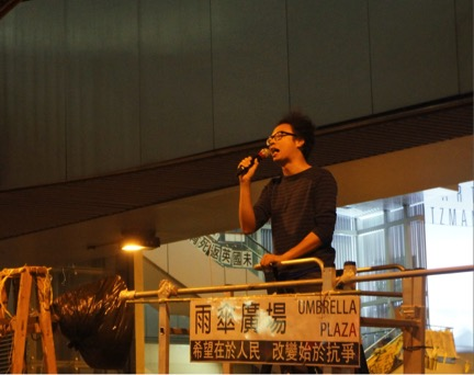 A-Salon Spring Series: Reflections on Art and Politics in the Umbrella Movement
