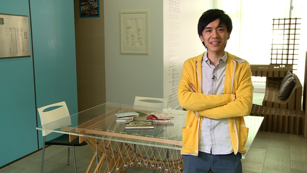Shun Hing College Student Featured on RTHK