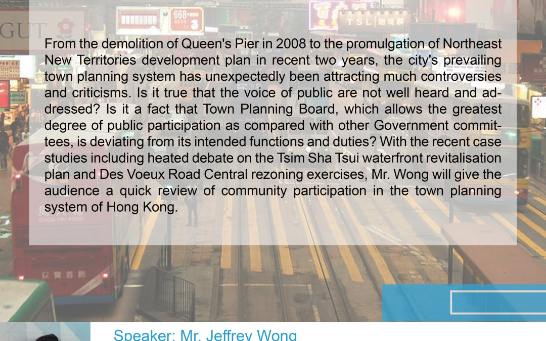 2015 A-Salon Autumn Series – Plan Our Own City: From Inform to Empower?