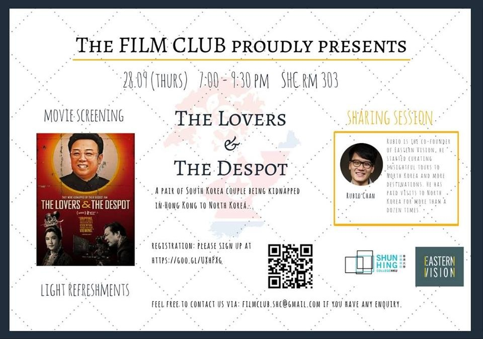 SHC Film Club Movie Screening: The Lovers and the Despot
