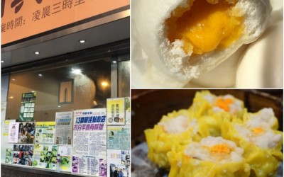 [K-Town series #1] A HKU student's food tour in Kennedy Town, Hong Kong