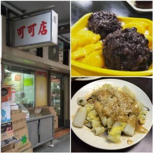 Ho Ho Restaurant